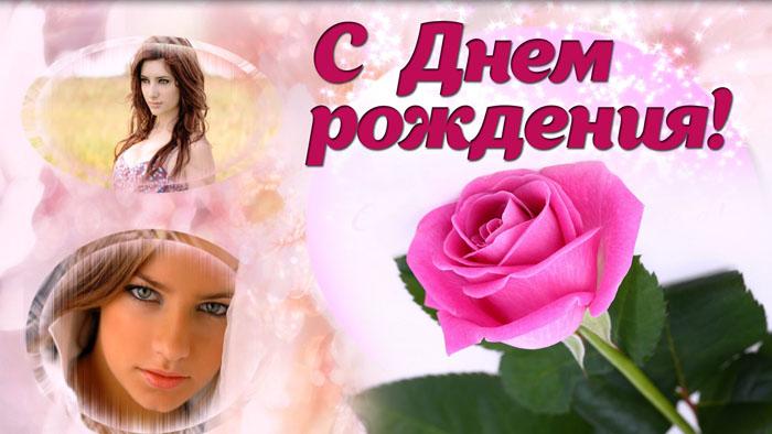 Заказать фильм из фото и видео в Новосибирске