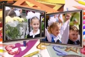 Заказать школьное слайд-шоу в Новосибирске