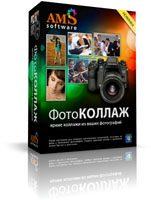 Программа Фотоколлаж