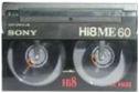 Формат hi8
