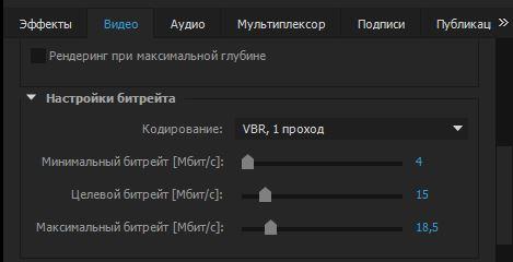 Параметры вывода видео