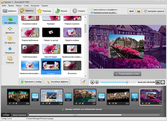 Видеостудия программа для работы с видео на русском языке