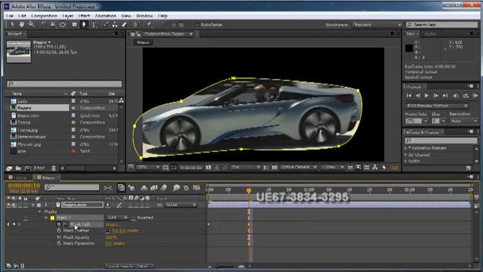 Слой-маска в Adobe After Effects CC