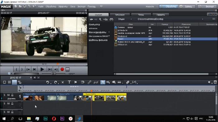 Видеородактор magix видео делюкс