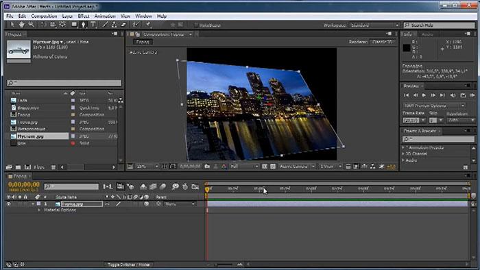 Работа с масками в Adobe After Effects