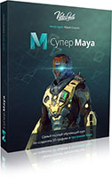 Programma Super Maya